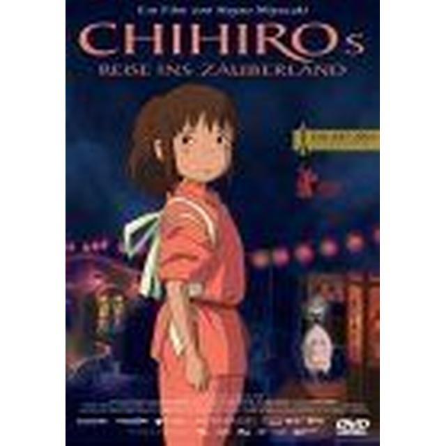 Chihiros Reise ins Zauberland [DVD]